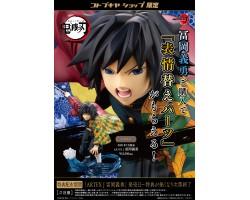 1/8 ARTFX J Giyu Tomioka Figure (Limited Edition)