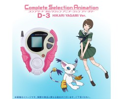 Complete Selection Animation Digivice D3 Hikari Ver. (Digimon Tri)