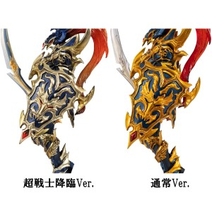 ART WORKS MONSTERS Yu-Gi-Oh Duel Monsters - Black Luster Soldier (recolored) [FREE KCX Exclusive Keychain 附送KCX限定钥匙扣 ]