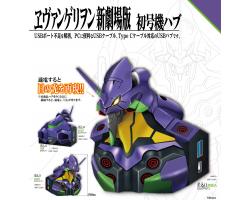 electroys - Evangelion EVA-01 USB HUB