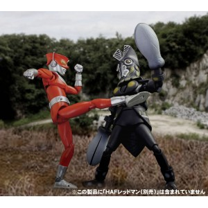 Monster Action Figure - BALTAN SEIJIN