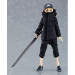 figma Female Body (Yuki) with Techwear Outfit