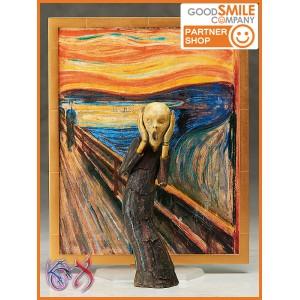 figma The Scream (2nd Reissue)