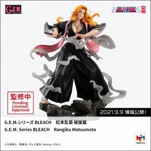 G.E.M. SERIES BLEACH Rangiku Matsumoto (Bleach)