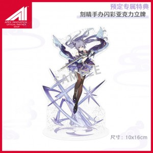 Apex 1/7 Ke Qing (Genshin Impact )  - Free Limited Arcylic Card 特典:闪粉亚克力立牌