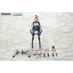 APEX 1/8 ARCTECH Series Bianca - Veritas (Punishing: Gray Raven ) ARCTECH可动系列 战双帕弥什 比安卡·真理