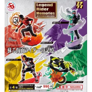 PETITRAMA SERIES Kamen Rider Legend Rider Memories Vol.1 Set
